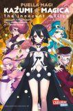 Puella Magi Kazumi Magica 04