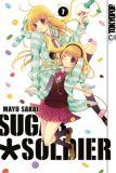 Sugar * Soldier 07