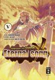 Shakugan no Shana X Eternal Song 05