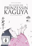 Die Legende der Prinzessin Kaguya [DVD]