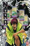 Nura - Herr der Yokai 20