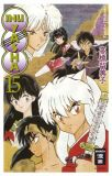 Inu Yasha - New Edition 15