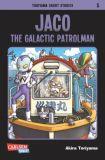 Toriyama Short Stories 05: Jaco, The Galactic Patrolman