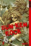 Sun-Ken Rock 02