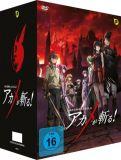 Akame ga KILL! Vol. 1 [DVD - Limited Edition im Sammelschuber]