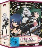 Chaika: Die Sargprinzessin Vol. 01 [DVD - Limited Edition im Sammelschuber]