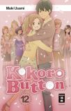 Kokoro Button 12