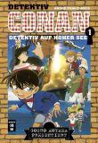 Detektiv Conan - Detektiv auf hoher See 01 (Anime Comics)