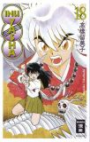 Inu Yasha - New Edition 18