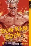 Sun-Ken Rock 03