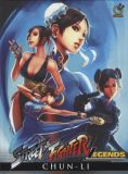 Street Fighter Legends: Chun-Li (2009) HC