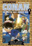Detektiv Conan - Detektiv auf hoher See 02 (Anime Comics)