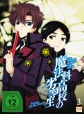 The Irregular at Magic High School Vol. 3: Games for the Nine [DVD]