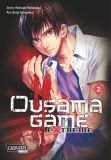 Ousama Game Extreme 02
