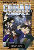 Detektiv Conan - Der Scharfschütze aus einer anderen Dimension 02 (Anime Comics)