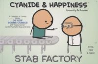 Cyanide & Happiness: Stab Factory TPB