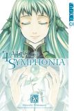 Tales of Symphonia EX