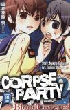 Corpse Party - Blood Covered 02