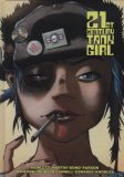 21st Century Tank Girl (2015) HC