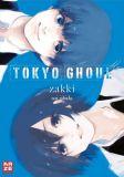 Tokyo Ghoul ZAKKI (Artbook)