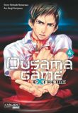 Ousama Game Extreme 04