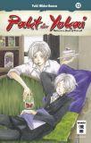 Pakt der Yokai 12: Natsumes Book of Friends