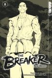 The Breaker - New Waves 08