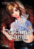 Ousama Game Extreme 05