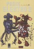Panik Elektro 2: Thema: Superhelden & Science Fiction