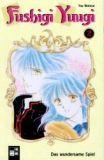 Fushigi Yuugi 02