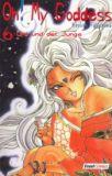 Oh! My Goddess 06: Urd und der Junge