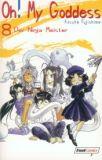 Oh! My Goddess 08: Ninja Meister
