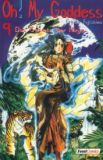 Oh! My Goddess 09: Das Gesetz der Ninja