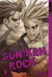 Sun-Ken Rock 09