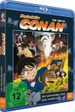 Detektiv Conan Film 19: Die Sonnenblumen des Infernos [Blu-ray]