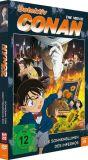 Detektiv Conan Film 19: Die Sonnenblumen des Infernos [DVD]