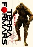 Terraformars Realfilm [Blu-ray & DVD Limited Deluxe Edition]