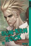 Sun-Ken Rock 11