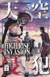 High Rise Invasion 05