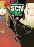 SCM - Meine 23 Sklaven 09