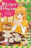 Kitchen Princess 08