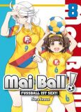 Mai Ball! - Fussball ist sexy 08