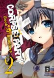 Corpse Party - Book of Shadows 02