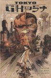 Tokyo Ghost (2015) Complete Edition HC 01