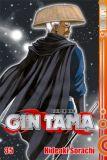 Gin Tama 35