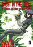 Ghost in the Shell: Stand Alone Complex 03