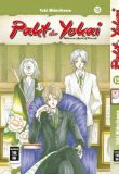 Pakt der Yokai 15: Natsume's Book of Friends