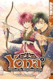 Yona - Prinzessin der Morgendämmerung 07
