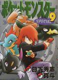 Pokémon: Die ersten Abenteuer 09: Gold und Silber
