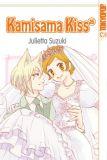 Kamisama Kiss 25